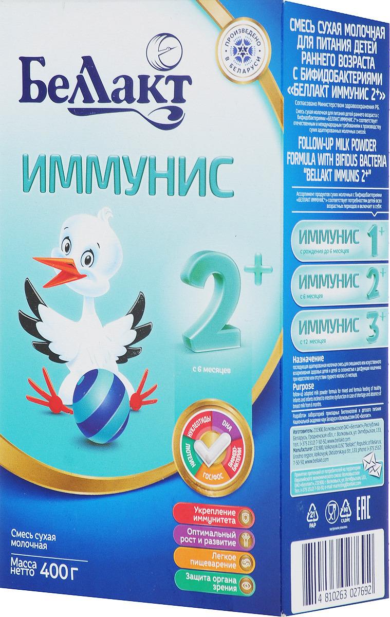 Беллакт Иммунис 2+ смесь молочная сухая с 6 месяцев, 400 г беллакт плюс смесь молочная сухая с 12 месяцев 400 г