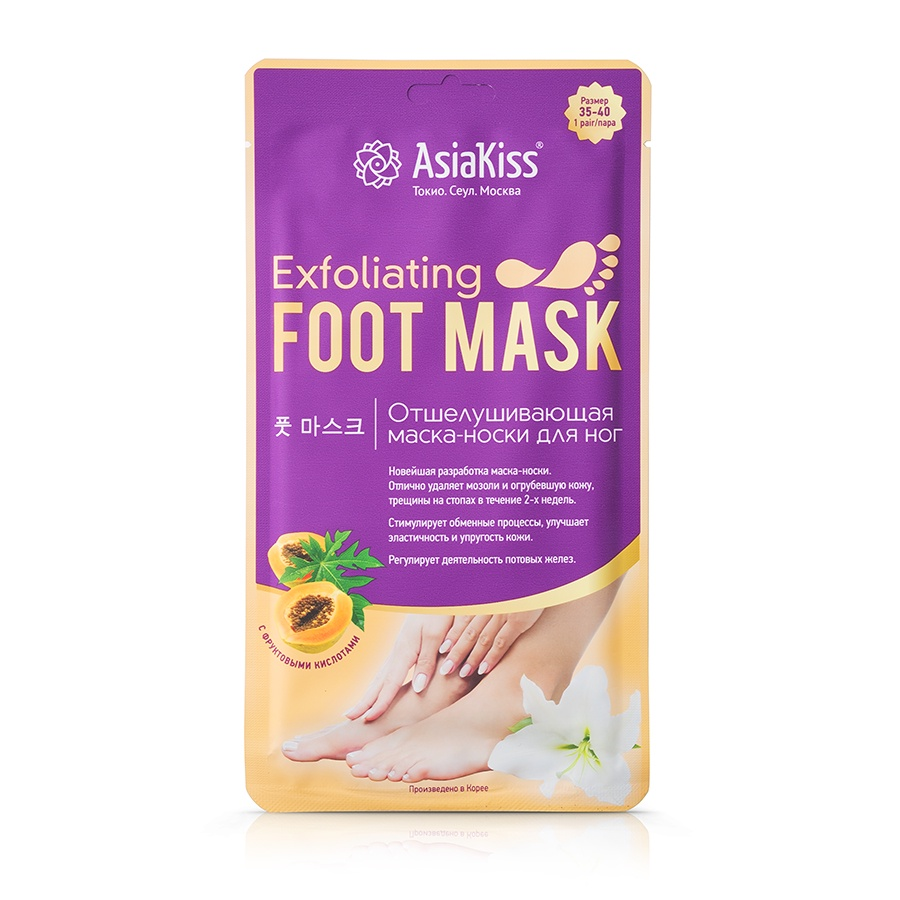 Маска-носки для ног AsiaKiss, отшелушивающая, размер 35 - 40, 1 пара маска носки для ног