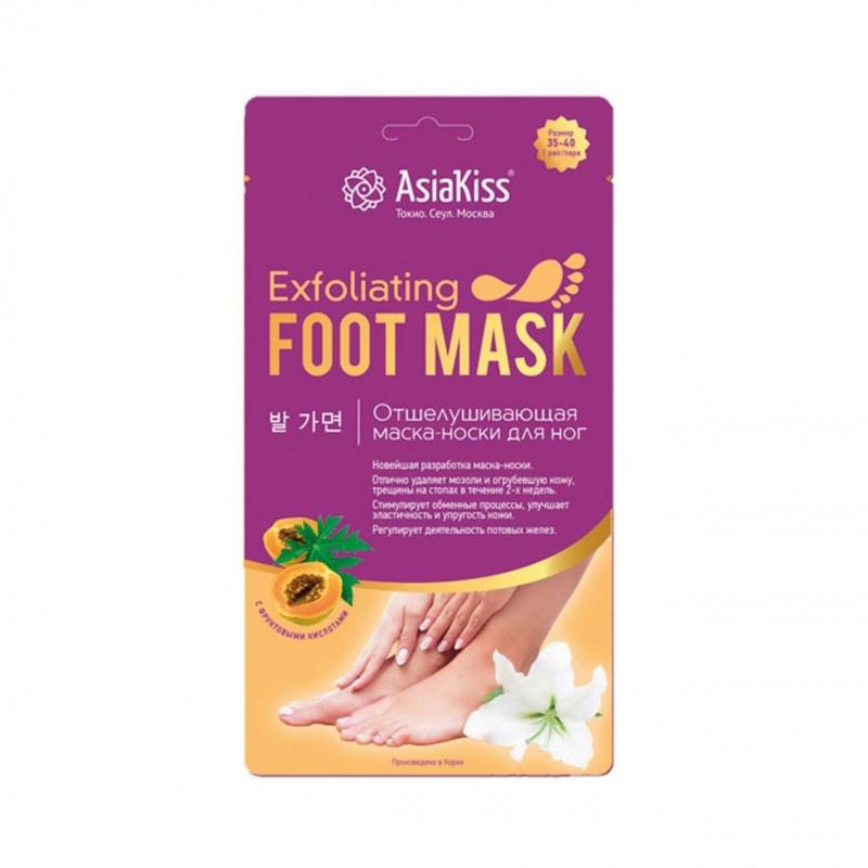 Маска-носки для ног AsiaKiss, отшелушивающая, размер 38-45 маска носки для ног