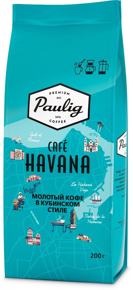 Paulig Cafe Havana кофе молотый, 200 г paulig classic кофе молотый 250 г