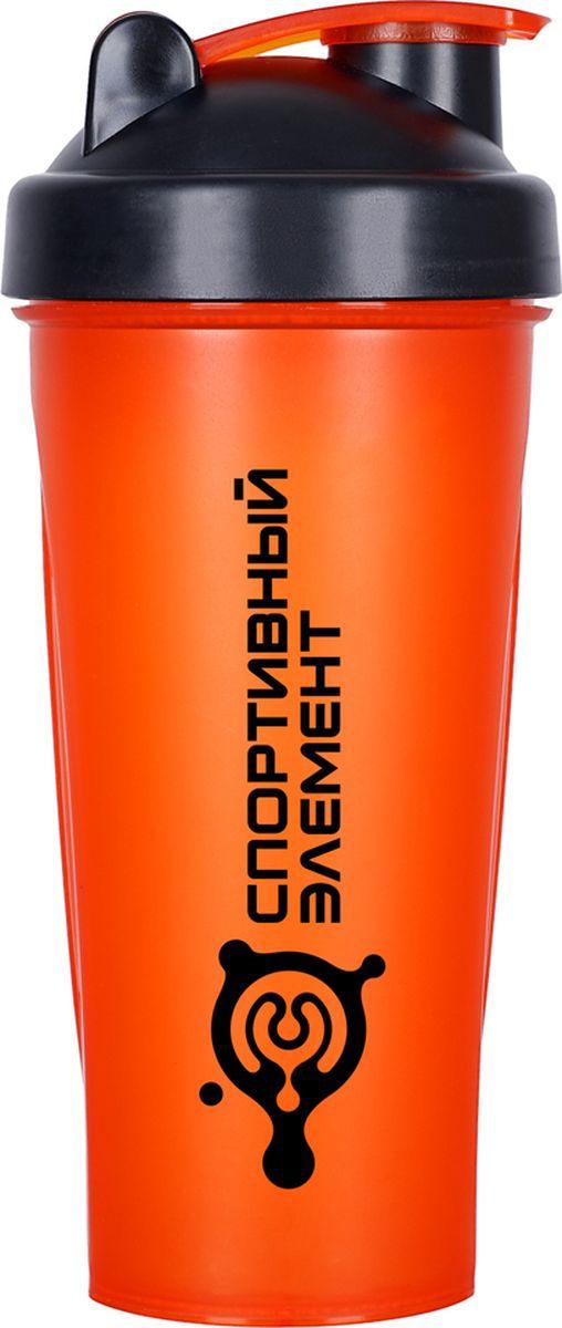 Шейкер спортивный Спортивный элемент 00155 цена