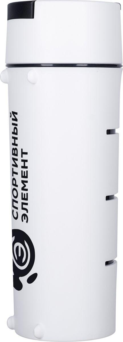 Бутылка для воды Спортивный Элемент Криолит, цвет: белый, черный, 600 мл бутылка для воды walmer sport цвет синий 600 мл