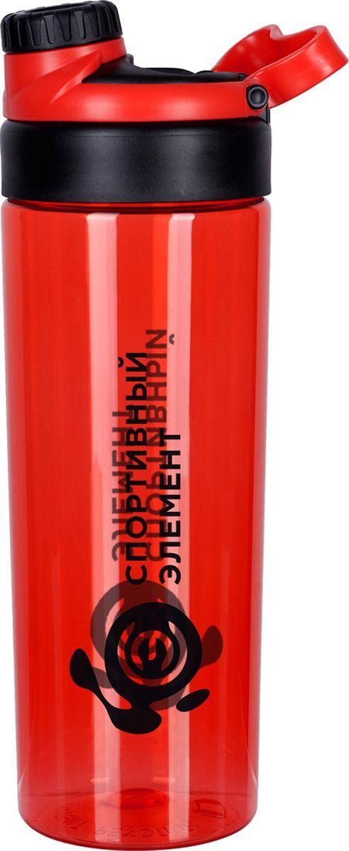 Бутылка для воды Спортивный Элемент Рубин, цвет: красный, черный, 800 мл бутылка для воды herevin цвет красный белый 500 мл