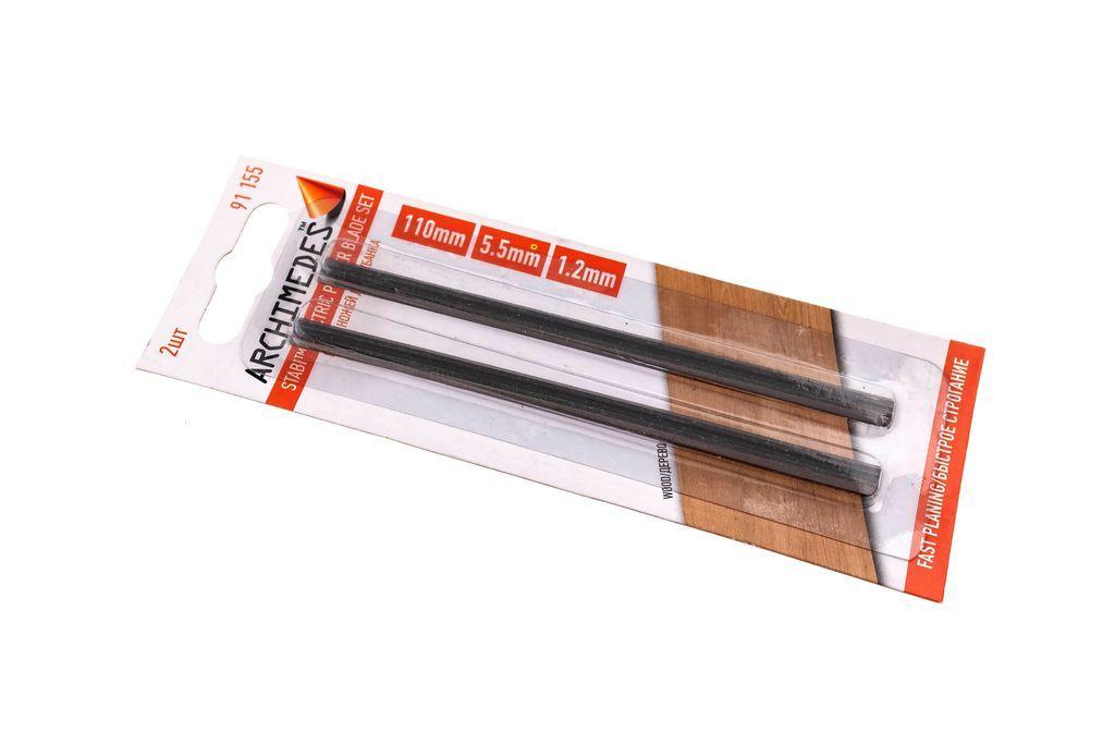 Рубанок ARCHIMEDES Набор ножей для рубанка, 2 шт (110 мм) ящик для рассады archimedes урожай 2