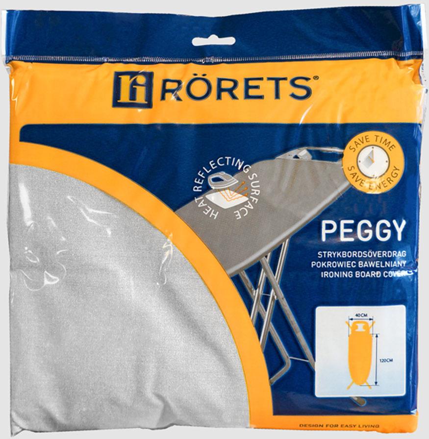 Чехол для гладильной доски Rorets Peggy Grey, 7557-01001, 120 х 40 см