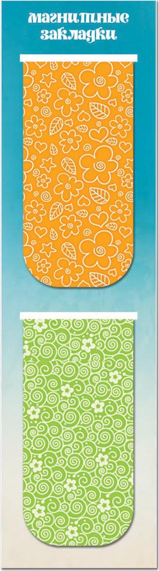 Закладка для книги Издательская группа Квадра, магнитная, 2 шт. 2352