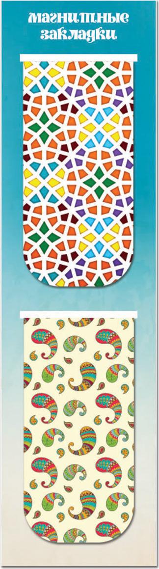 Закладка для книги Издательская группа Квадра, магнитная, 2 шт. 2353