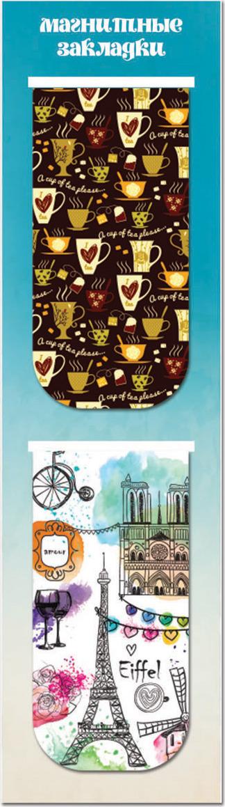 Закладка для книги Издательская группа Квадра, магнитная, 2 шт. 2357