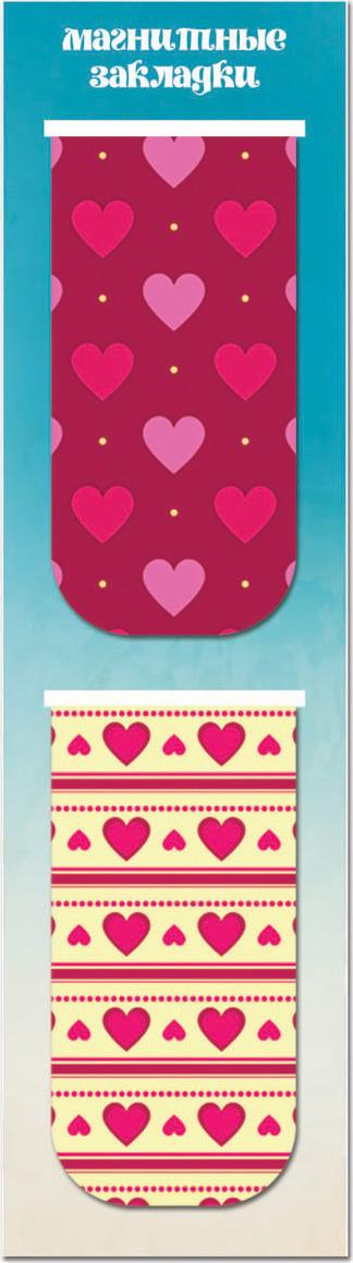 Закладка для книги Издательская группа Квадра, магнитная, 2 шт. 2359