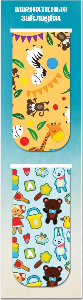 Закладка для книги Издательская группа Квадра, магнитная, 2 шт. 2363