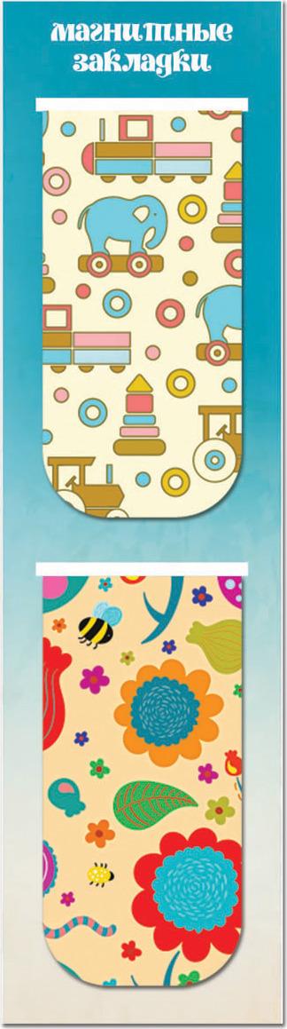 Закладка для книги Издательская группа Квадра, магнитная, 2 шт. 2364