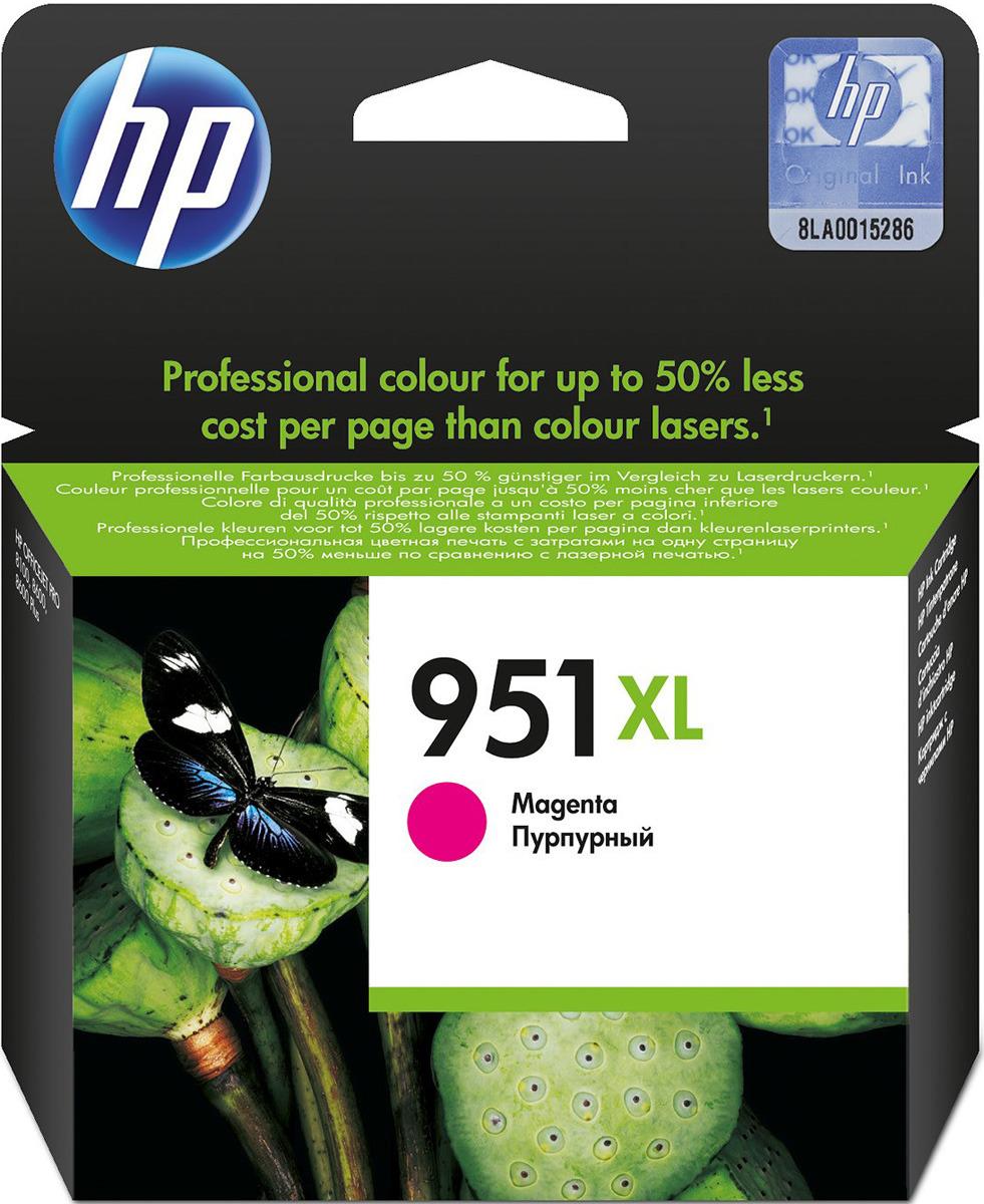 Картридж HP 951XL, пурпурный, для струйного принтера, оригинал картридж hi black cn047ae 951xl 15011974289