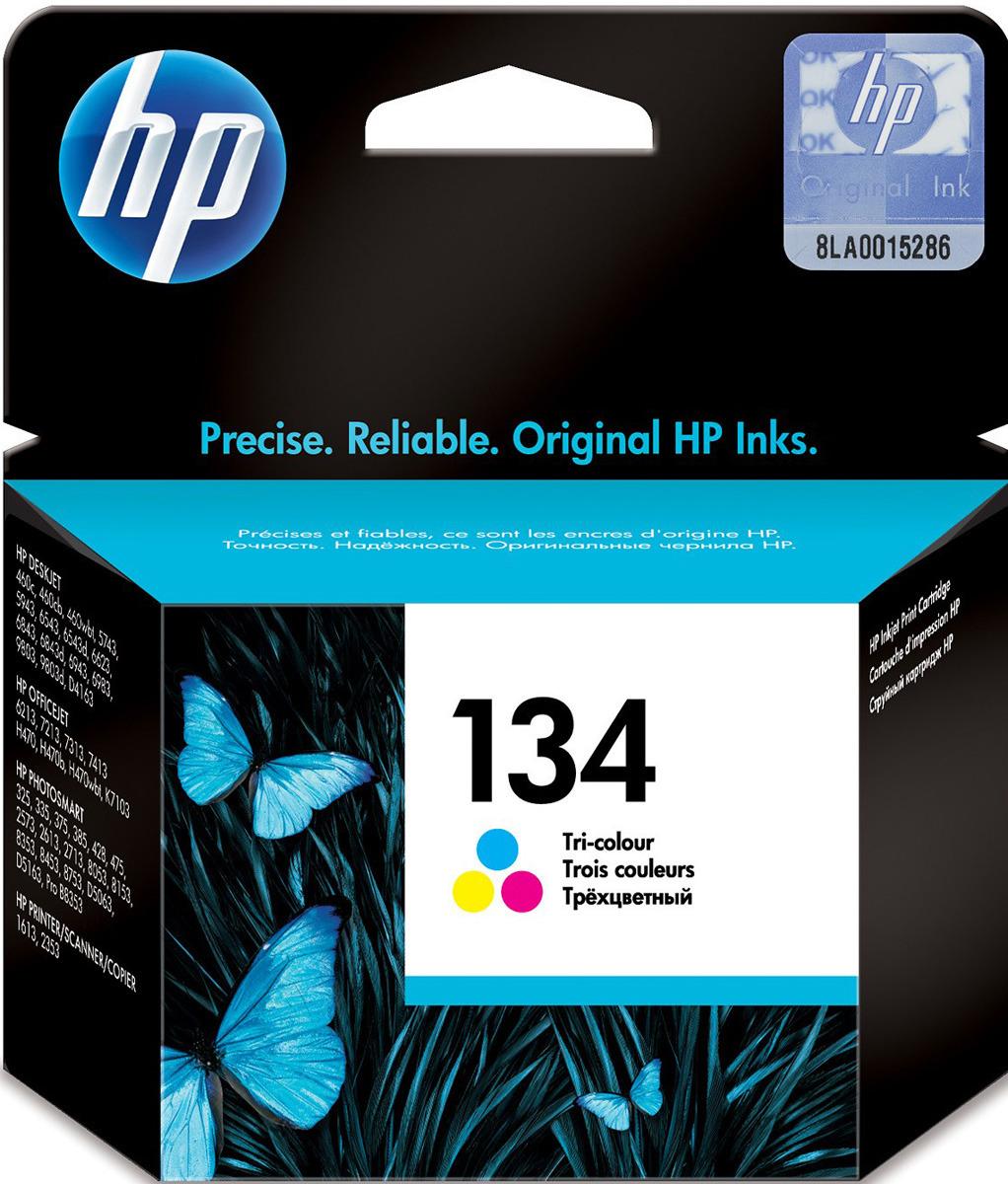 Картридж HP 134 (C9363HE), голубой, пурпурный, желтый картридж hp cn671a для hp latex пурпурный