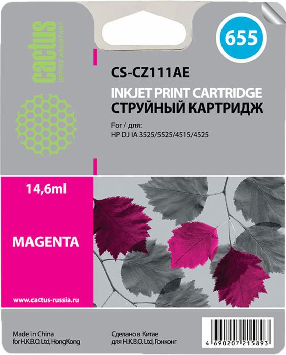 Картридж Cactus CS-CZ111AE, пурпурный, для струйного принтера