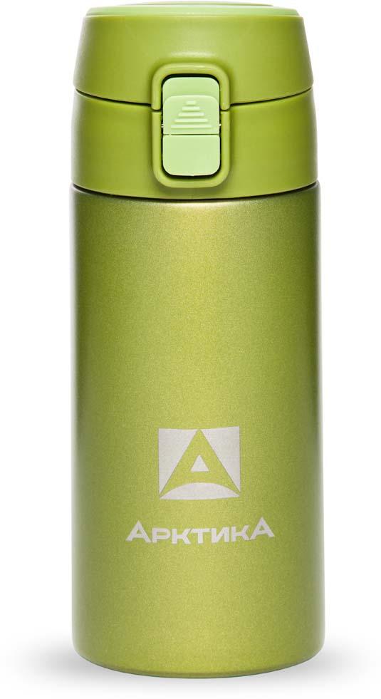 Термос карманный Арктика, цвет: зеленый, 350 мл. 705-350