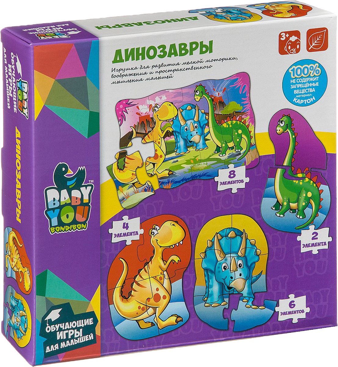 Пазл для малышей Bondibon ДинозаврыВВ2819Наборы пазлов ТМ Bondibon подойдут малышам от 1,5 лет. В наборе 6 пазлов разной комплектации от простых, состоящих из 2-х деталей до 4-х. Прекрасная игрушка для развития пространственного и логического мышления, памяти и внимания. Рекомендуем!
