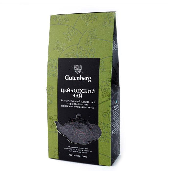 Чайная компания gutenberg официальный сайт red wings сайт компании