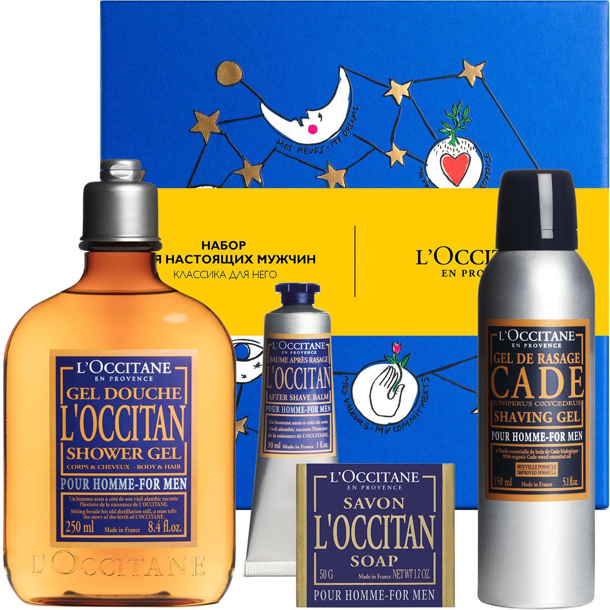 """Набор L'Occitane en Provence """"Мужской"""": гель для ванн и душа, 250 мл + бальзам после бритья, 30мл + гель для бритья, 150 мл + мыло туалетное, 50 г"""