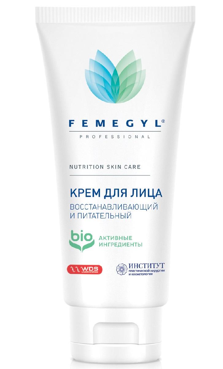 """Крем для лица Femegyl """"Восстанавливающий и питательный"""", 30 мл"""