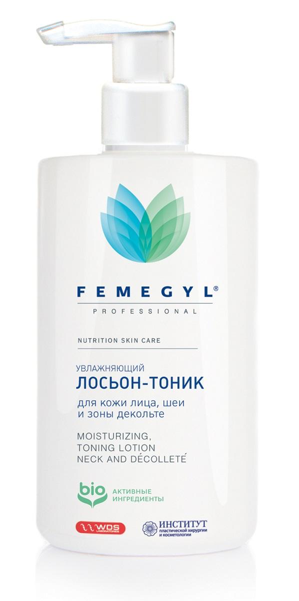 Лосьон-тоник Femegyl Увлажняющий для кожи лица, шеи и зоны декольте, 400 мл сыворотка для лица шеи и зоны декольте молодость и тонус 50 мл femegyl femegyl selective