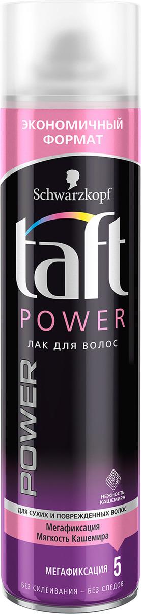 Taft Лак для волос Power Нежность Кашемира мегафиксация,, 350 мл лак д волос taft power с кератином мегафиксация 225мл