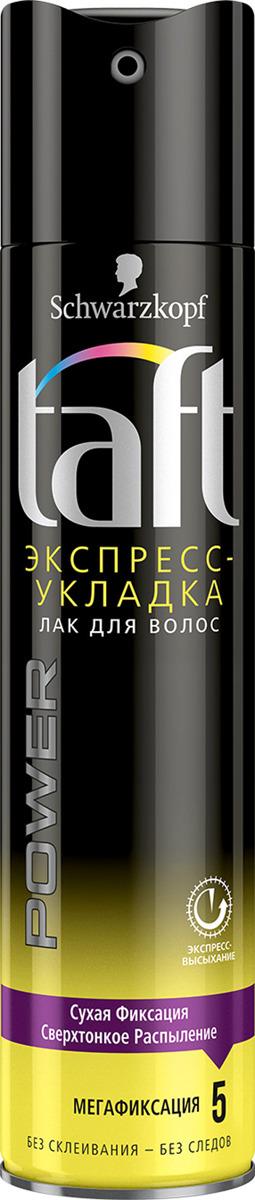 Taft Лак для волос Power Экспресс-Укладка мегафиксация 225мл лак д волос taft power с кератином мегафиксация 225мл
