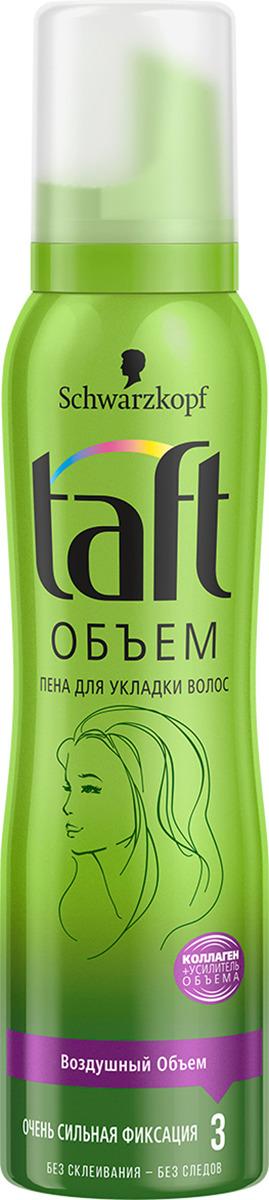 TAFT CLASSICПена