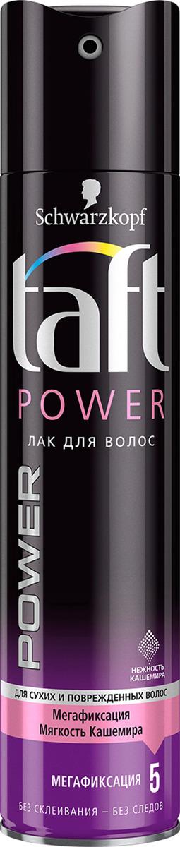 TAFT CLASSIC Лак Power Нежность кашемира мегафиксации, 225 мл schwarzkopf professional лак для волос power нежность кашемира мегафиксация 350 мл
