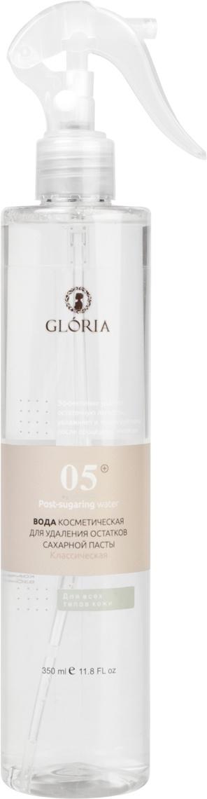 Термальная вода для депиляции GLORIA SUGARING & SPA Вода косметическая для удаления остатков сахарной пасты Классическая с триггером, 350 вода косметическая для удаления остатков сахарной пасты охлаждающий эффект 350 мл gloria