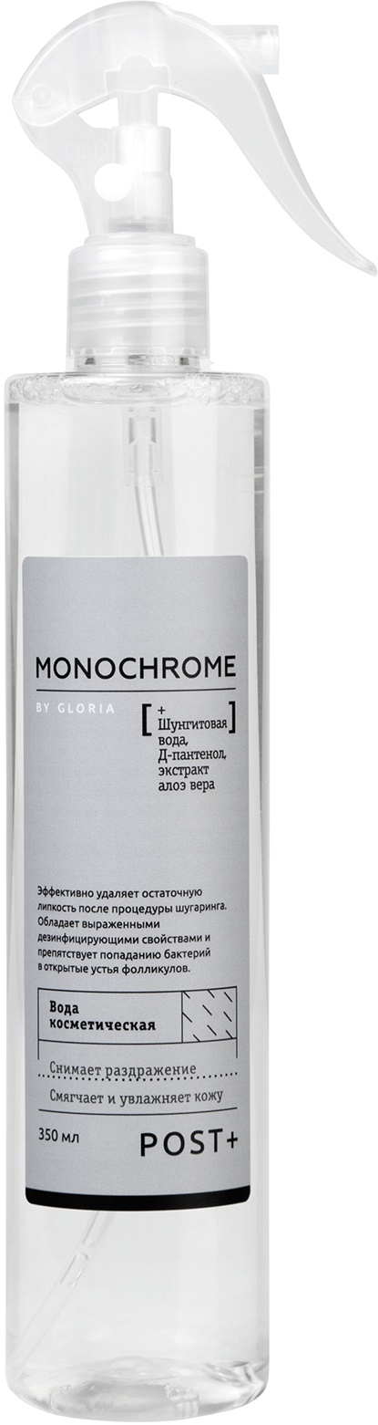 Термальная вода для депиляции MONOCHROME SYSTEM Вода косметическая для удаления остатков сахарной пасты MONOCHROME 350 мл, 350 вода косметическая для удаления остатков сахарной пасты охлаждающий эффект 350 мл gloria