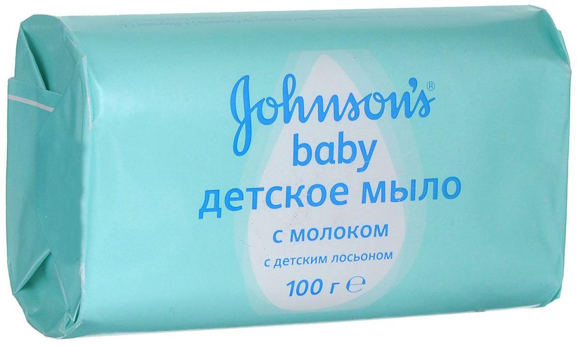 Johnsons baby Мыло детское, с молоком, 100 г3010620Мы любим малышей. И мы понимаем, что кожа младенцев еще не до конца сформировалась и быстро теряет влагу. Вот почему детское мыло JOHNSONS Baby с молоком содержит нежные смягчающие и увлажняющие компоненты, которые помогают сохранить детскую кожу мягкой. Товар сертифицирован. Рекомендуем!