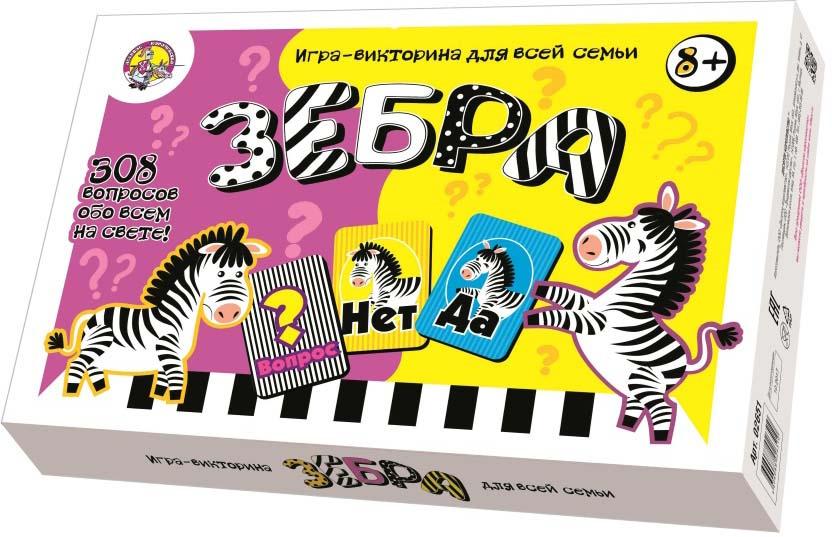 Игра-викторина Десятое королевство Зебра, 02651 игра викторина для всей семьи зебра в кор 5шт