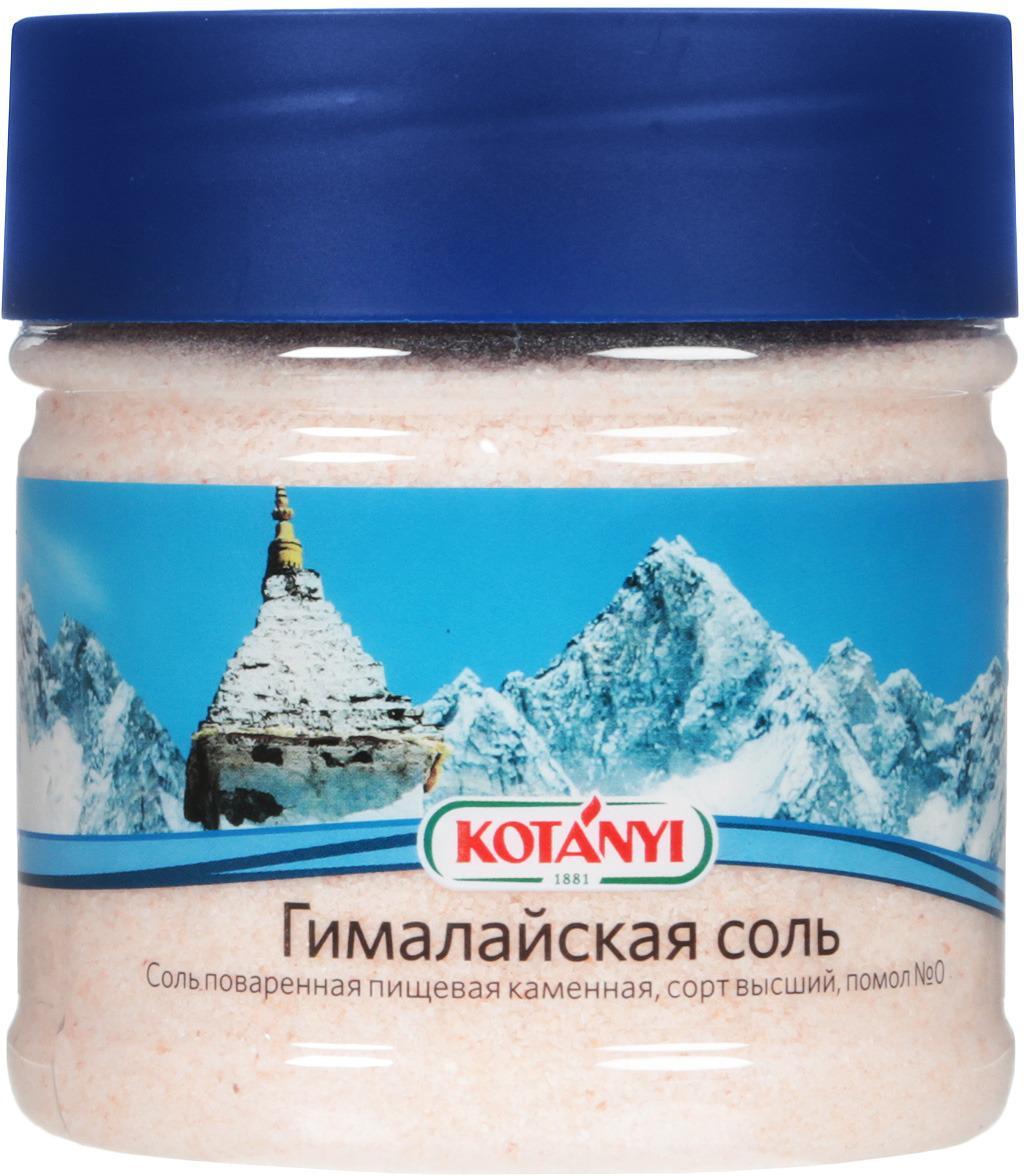 Kotanyi Соль гималайская, 370 г соль гималайская черная пищевая 200гр