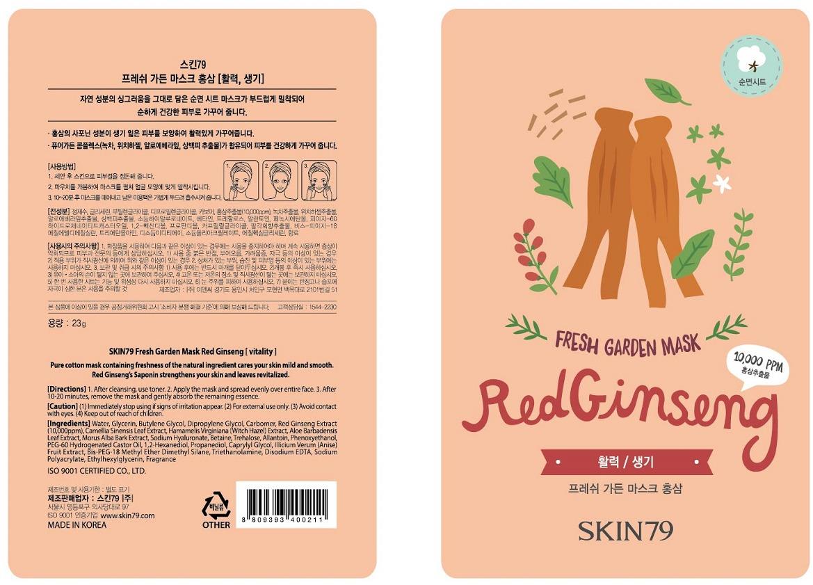 Фото - Тканевая маска Skin79 Fresh Garden Mask Red Ginseng, с красным женьшенем, 23 г тканевая маска с красным женьшенем jluna real essence mask pack red ginseng 25мл