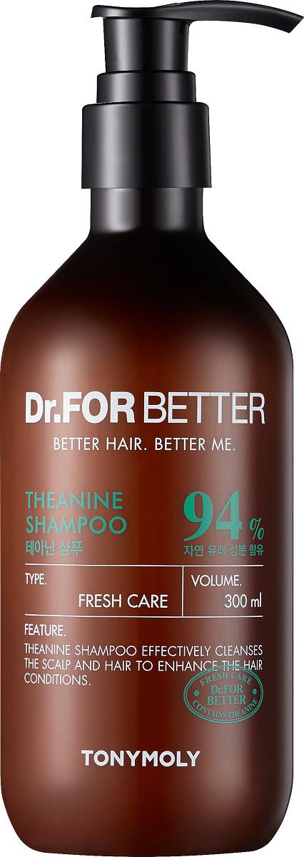 Шампунь для волос Tony Moly Dr. For Better Theanine Shampoo, 300 мл