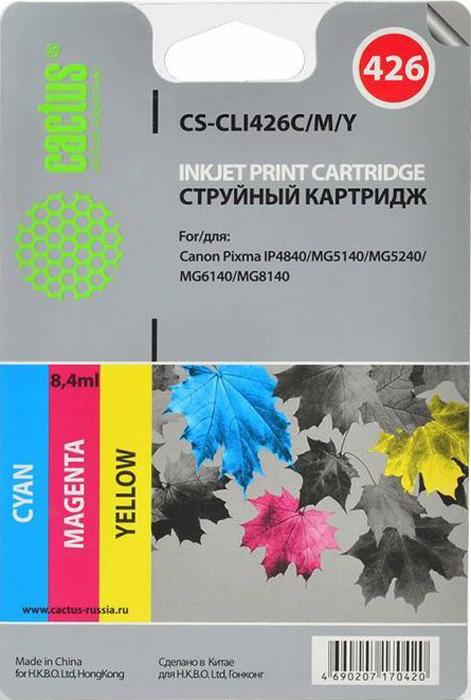 Картридж Cactus CS-CLI426C/M/Y, голубой, пурпурный, желтый, для струйного принтера
