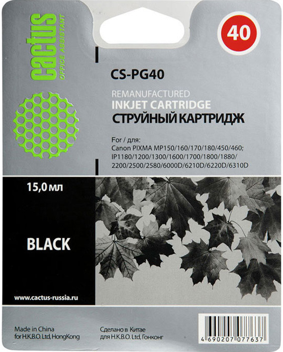 Cactus CS-PG40 для Canon cactus cs d117s
