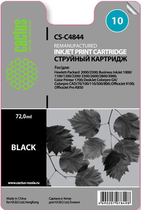 Картридж Cactus CS-C4844, черный, для струйного принтера