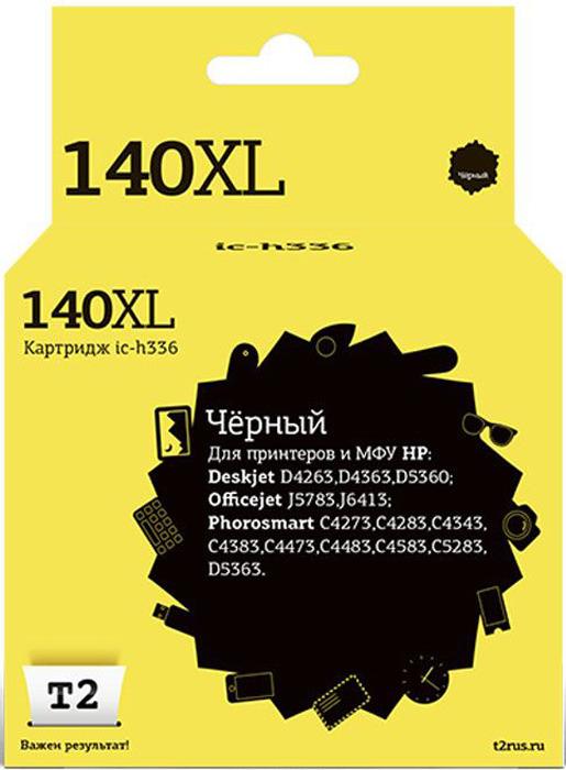 T2 IC-H336 картридж для HP Deskjet D4263/D5360/Officejet J5783/J6413/Photosmart C4273 (№140XL), Black картридж t2 ic h335 140 black для hp deskjet d4263 d4363 d5360 officejet j5783 j6413 photosmart c4273 c4283 c4343 c4383 c4473 c4483 c4583 c5283 d5363