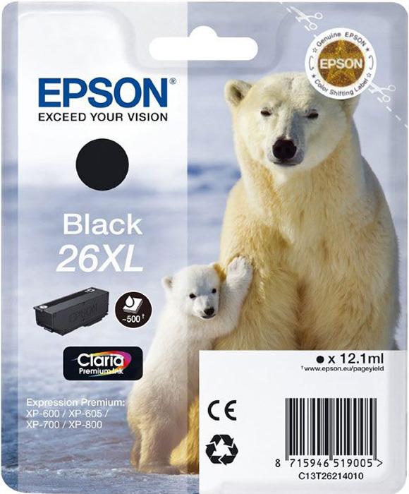Картридж Epson 26XL, черный, для струйного принтера, оригинал