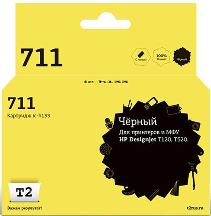 чернильный картридж hp 831c black cz694a Картридж T2 IC-H133, черный, для струйного принтера
