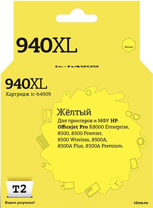 чернильный картридж hp 831c black cz694a Картридж T2 IC-H4909, желтый, для струйного принтера
