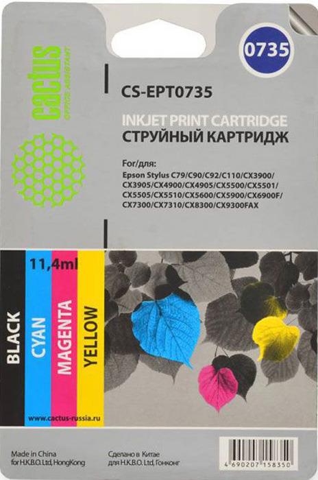 Картридж Cactus CS-EPT0735, разноцветный, для струйного принтера