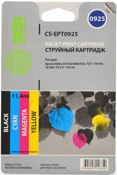 Картридж Cactus CS-EPT0925, разноцветный, для струйного принтера