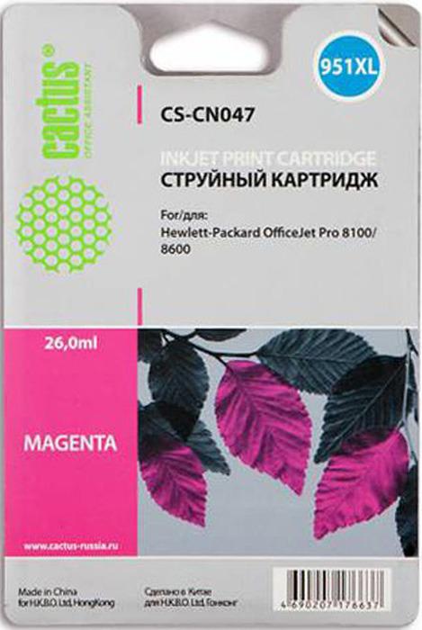 все цены на Cactus CS-CN047, Magenta струйный картридж для HP OfficeJet Pro 8100/ 8600 онлайн