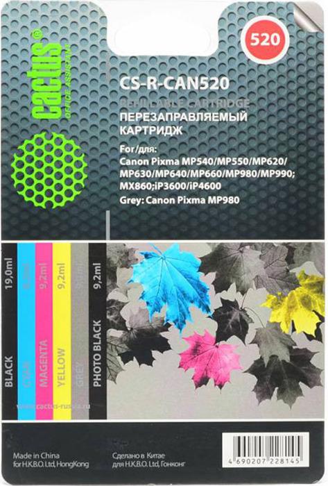 Картридж Cactus CS-R-CAN520, для струйного принтера