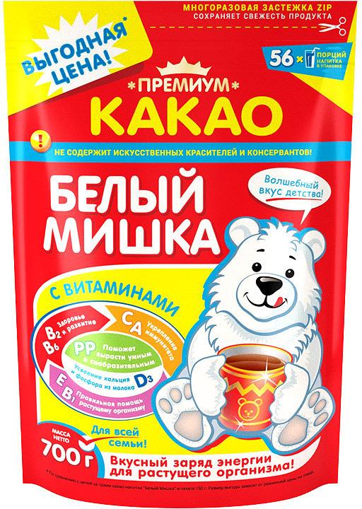 Какао растворимый Белый мишка, 700 г витамины а и е где содержатся