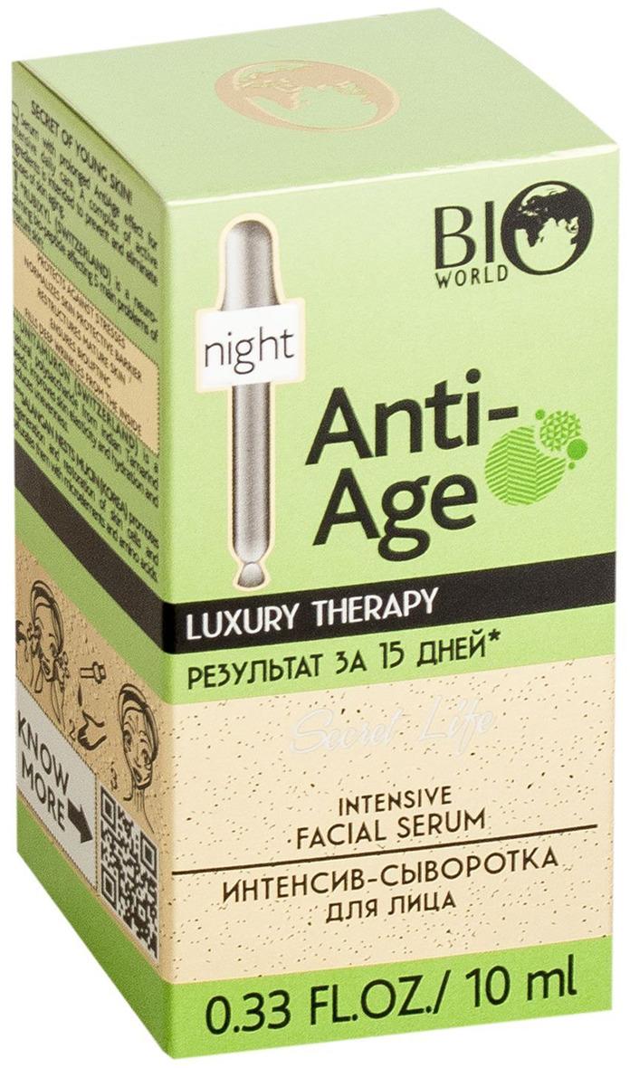 Интенсив-сыворотка для лица Bio World Luxury Therapy AntiAge, 10 мл