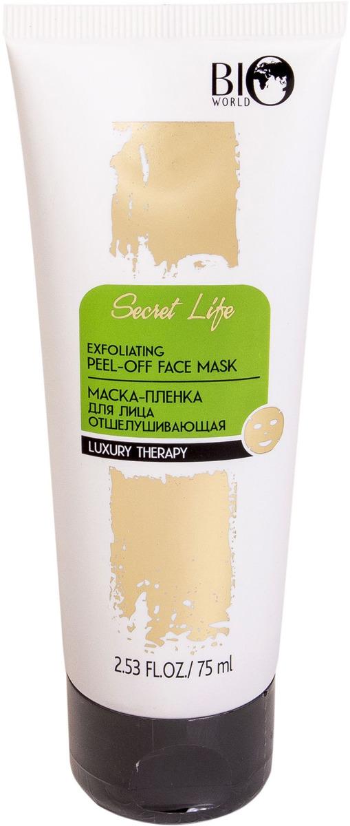 Маска-пленка для лица отшелушивающая Bio World Luxury Therapy, 75 мл маска пленка для лица и шеи bio helix