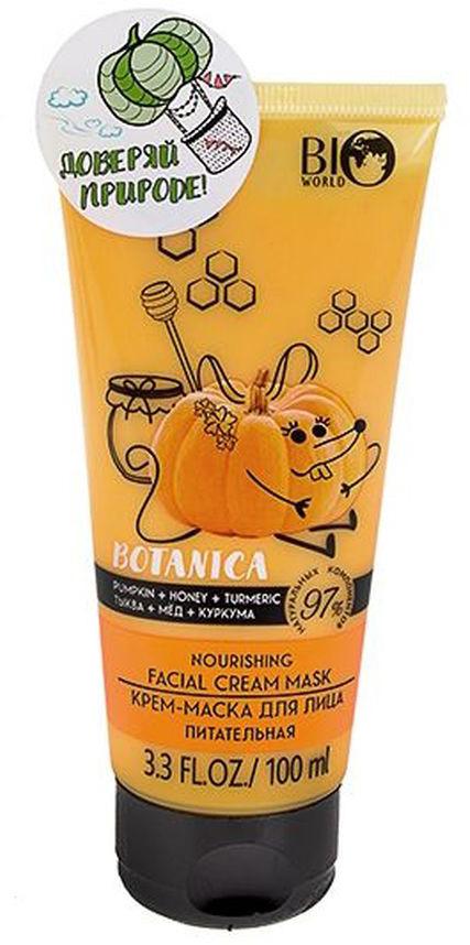 Крем-маска для лица питательная Bio World Тыква, мед, куркума, 100 мл маска для лица яйцо мед